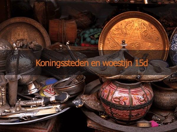 Individuele reis Koningssteden en Woestijn 15d